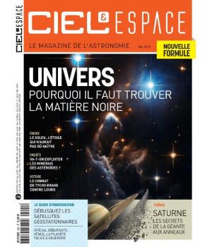 Univers, pourquoi il faut trouver la matière noire