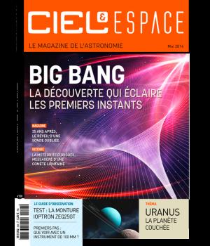 Big Bang, les premiers instants