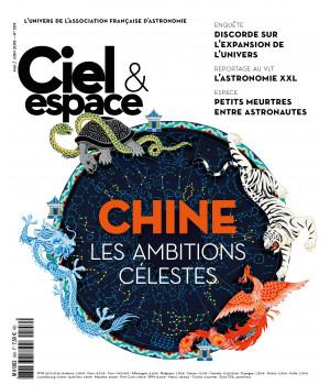 """""""Chine : Les ambitions célestes"""""""